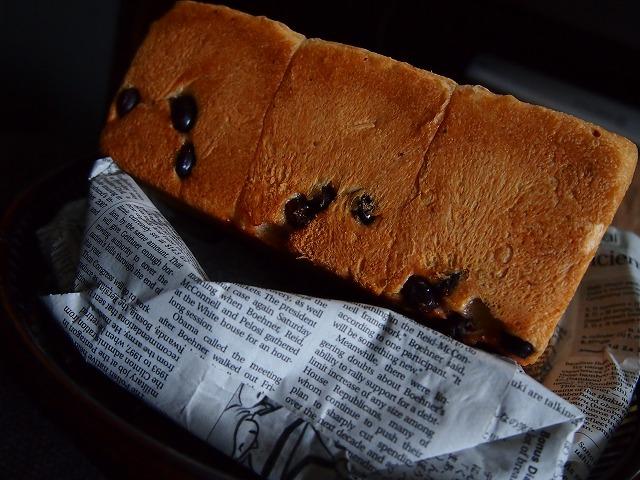 みそパン3