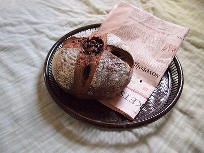 チョコナッツカンパ1