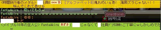 2013-12-19-5.jpg