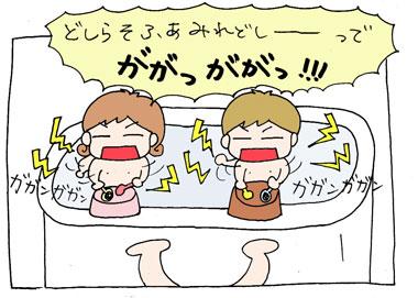 いってきま~す(発表会)2
