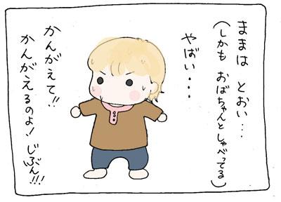 きーちゃん3