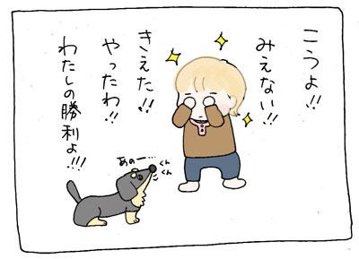きーちゃん4