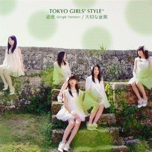 東京女子流「追憶 -SINGLE VERSION- : 大切な言葉」