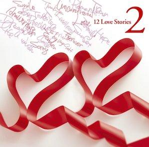童子-T「12 LOVE STORIES 2」