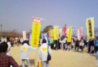 福島原発事故2年目・3月9日、桑名市で300人がデモ行進
