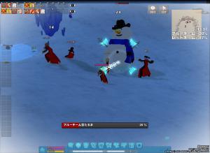 雪合戦ひゃっはぁぁ!