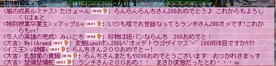 Maple130314_142112.jpg