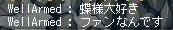 Maple130314_205424.jpg