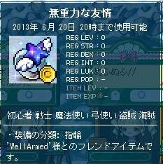 Maple130322_201424.jpg