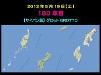 2012_05_19_BB_00.jpg