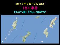 2012_05_19_CCC_00.jpg