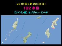 2012_05_20_A_00.jpg