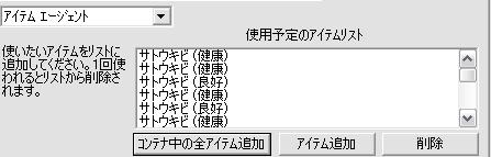 2012y07m07d_000059080.png