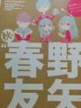 20140209213248.jpg