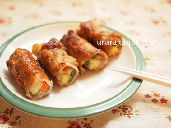 さつまいもと野菜の肉巻き(豚肉)