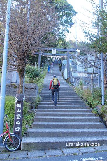 剣山登山口 剣神社 石段