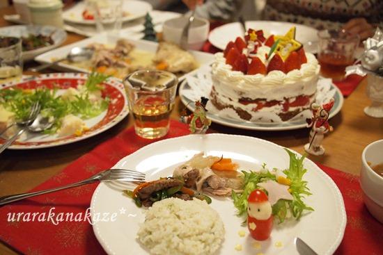 クリスマス おうちディナー
