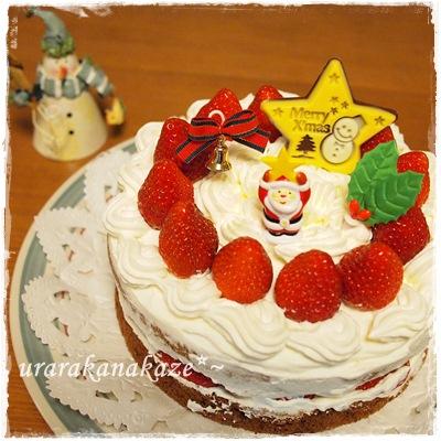 娘がデコレーション クリスマスケーキ
