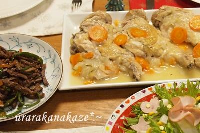 鶏骨付きもも肉の塩麹&ハーブ煮