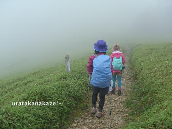 雨の中の山歩き