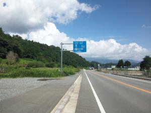 20120819_03.jpg