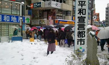 yuki2014021502.jpg