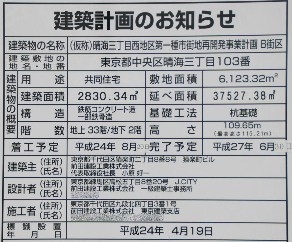 harumi0126.jpg