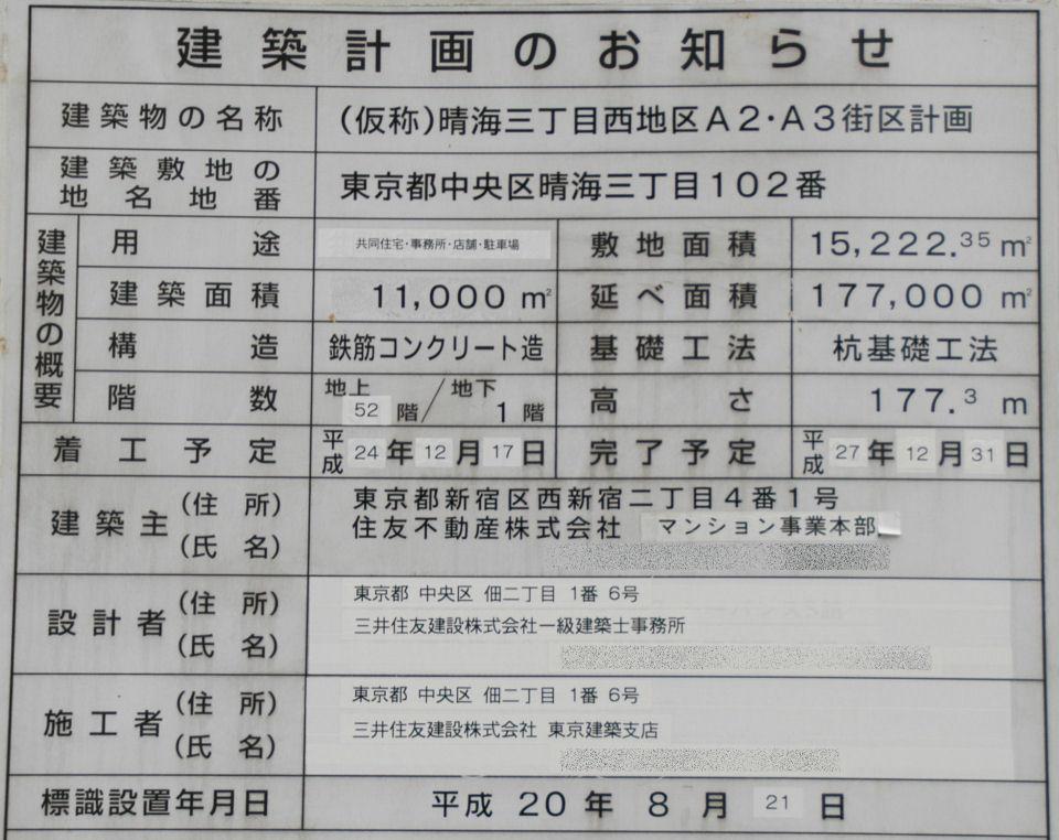 harumi123.jpg