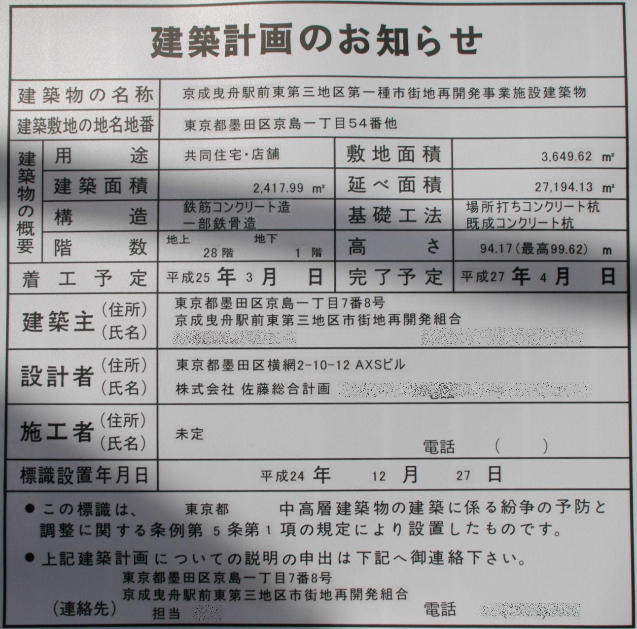 hikifune313020091.jpg