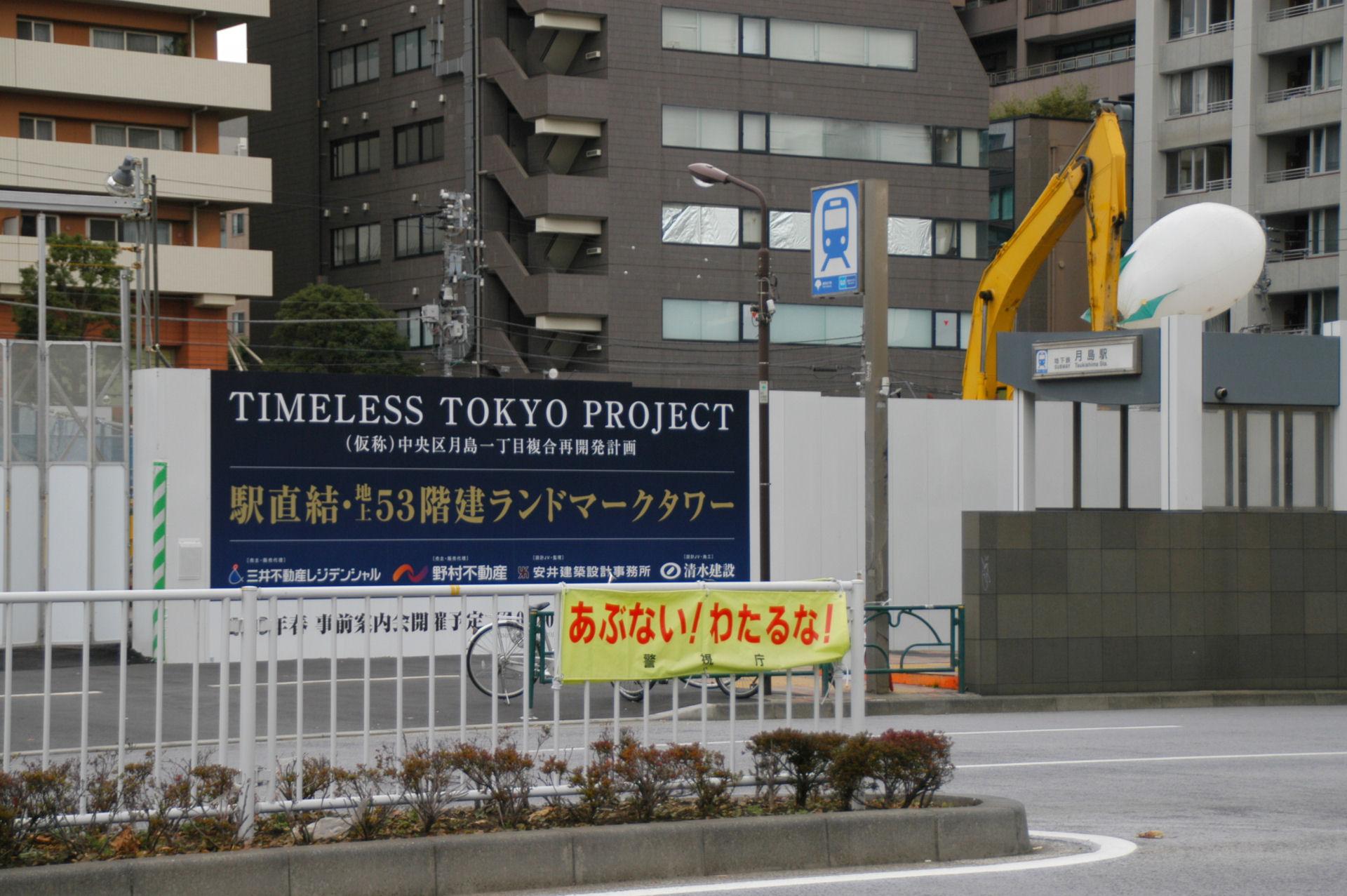 tsukit0081.jpg
