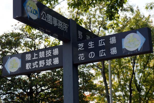 20121101kyuuhouji2.jpg