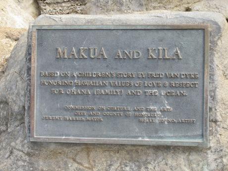 マクアとキラ
