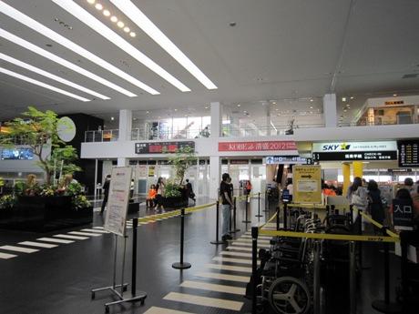 神戸空港到着