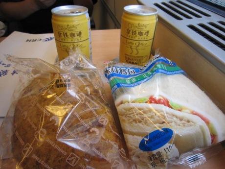 中国のパン