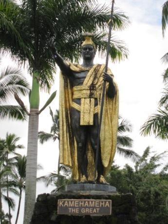 ハワイ島のカメハメハ大王