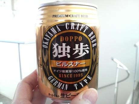 岡山のビール