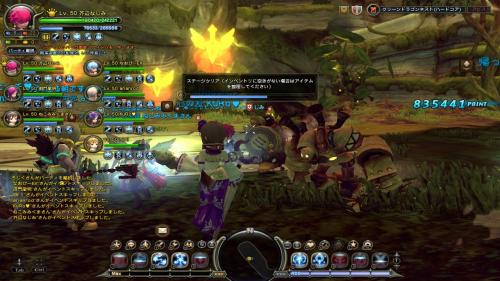 DN+2012-05-14+00-29-17+Mon_convert_20120515000537.jpg