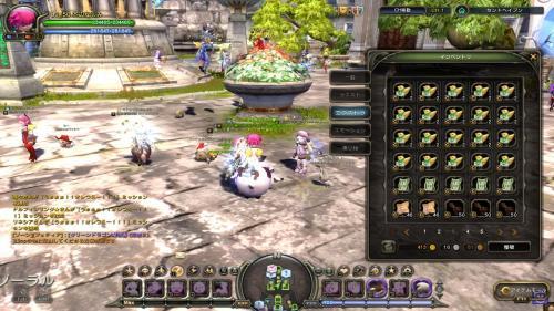 DN+2012-05-14+23-56-48+Mon_convert_20120515000159.jpg
