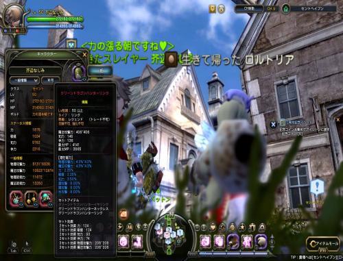 DN+2012-05-27+22-30-13+Sun_convert_20120527233524.jpg