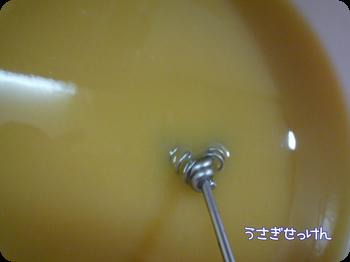 豆ホエイ3