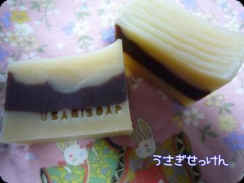 麹soap
