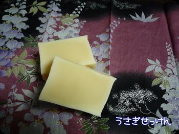 キッチンソープ4b