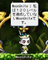 MapleStory 2012-08-17 03-55-42-452[1]