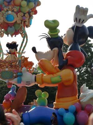 ハピネスパレード