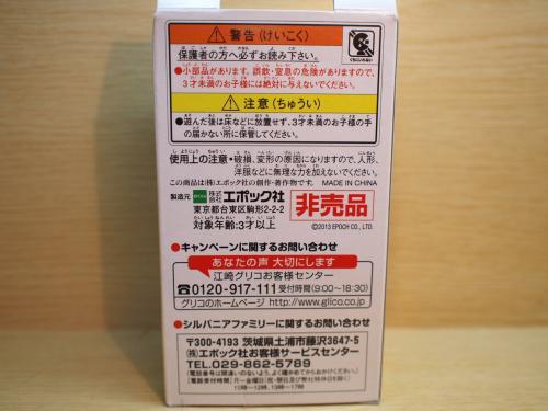 2013_1215_160041-PC150562_convert_20131215163827.jpg