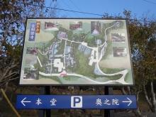 8:18 金剛證寺 正面門前の案内図