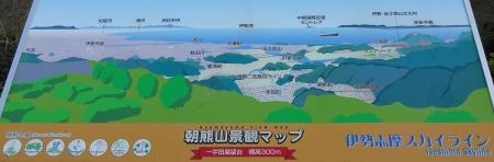 8:36 景観マップ