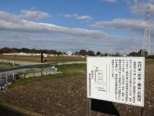 9:32 古代米の栽培地 (1/10模型の手前です)