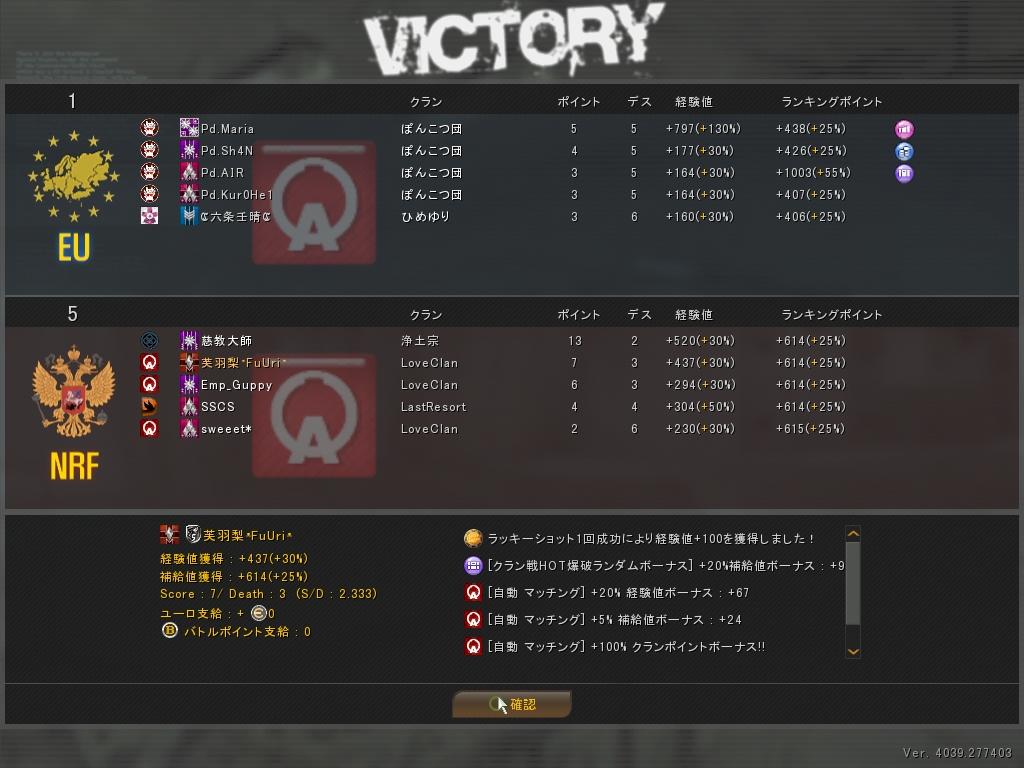 vs ぽんこつ団