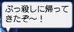 okaoka.jpg
